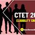 CTET 2019 Eligibility | CTET Exam Eligibility 2019