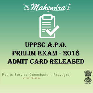 UPPSC A.P.O. Prelim Exam - 2018 Admit Card Released