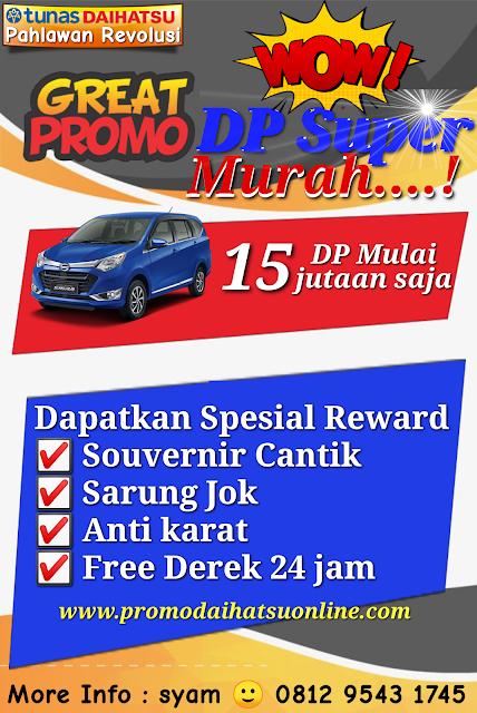 promo dp murah sigra giias 2019