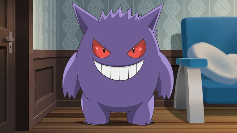 Gengar Ash Anime Pokémon