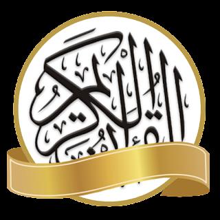 أفضل طريقة جربناها لحفظ القرآن الكريم بعد تجارب لطرق كثيرة
