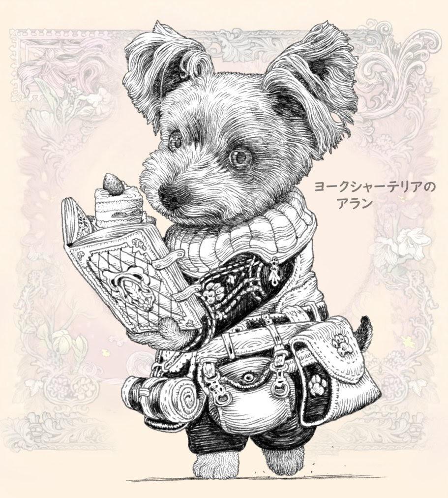 04-Yorkshire-Terrier-Scholar-PankichiM-Mofumofu-Animals-www-designstack-co