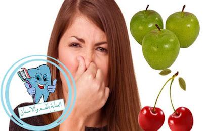 التخلص من رائحة الفم ،ازالة رائحة الفم ،كيفية التخلص من رائحة الفم ،كيفية التخلص من رائحة الفم الكريهة ،كيف اتخلص من رائحة الفم ،القضاء على رائحة الفم ،تخلص من رائحة الفم ،كيف اتخلص من رائحة الفم الكريهة ،كيف تتخلص من رائحة الفم الكريهة ،طريقة التخلص من رائحة الفم ،كيف تتخلص من رائحة الفم ،القضاء على رائحة الفم الكريهة ،كيفية ازالة رائحة الفم ،ازالة الرائحة الكريهة من الفم ،كيفية القضاء على رائحة الفم الكريهة ،كيفية ازالة رائحة الفم الكريهة ،طريقة لازالة رائحة الفم ،تخلص من رائحة الفم الكريهة ،كيفية تخلص من رائحة الفم ،التخلص من رائحة اللثة الكريهة ،كيف اقضي على رائحة الفم ،كيف اتخلص من رائحة الفم الكريهة بطرق طبيعية ،ازاله رائحه الفم ،التخلص من رائحه الفم الكريهه ،كيفية التخلص من رائحة الفم الكريهة نهائيا ،طريقة تخلص من رائحة الفم ،التخلص من رائحة الفم الكريهة نهائيا ،كيف يمكن التخلص من رائحة الفم الكريهة ،إزالة الرائحة من الفم ،التخلص من رائحة النفس الكريهة ،ازاله رائحه الفم الكريهه ،ازاى اتخلص من رائحه الفم الكريهه ،التخلص من بكتيريا الفم ،تخلص من ريحة الفم ،ازالة ريحة الفم ،التخلص من رائحة الفم نهائيا ،ازالة رائحة النفس الكريهة ،ازالة الريحة الكريهة من الفم ،التخلص من الرائحة الكريهة في الفم