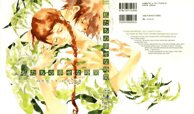 Watashitachi no Shiawase na Jikan - Daftar Manga Romance Terbaik Sepanjang Masa