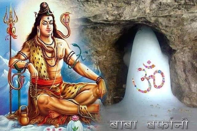 Amarnath yatra 2020 | कोविड-19 के चलते अमरनाथ की यात्रा रद्द।