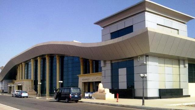 مطار سوهاج الدولي Sohag International Airport