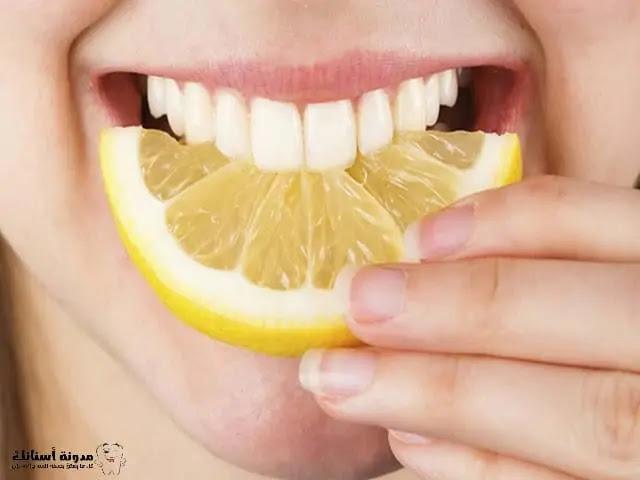 تبييض الأسنان بالليمون :