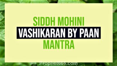 Siddh Mohini Vashikaran By Paan Mantra from Ullu Tantra
