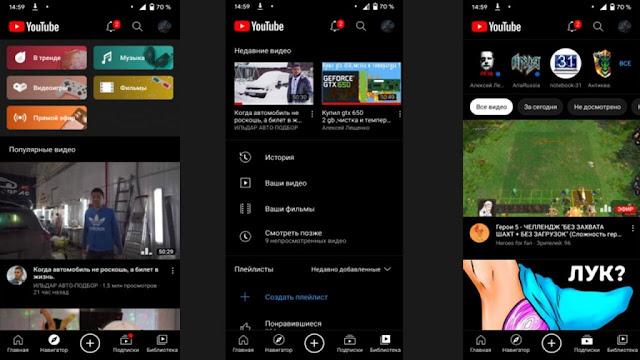 Youtube Vanced-Aplicatie Youtube fara reclame
