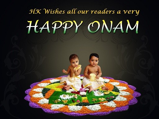 Beautiful onam wishes and sms wallpaper in english onam wishes you can also share these wishes with your online friends too you can send to your friends and relatives download the images m4hsunfo