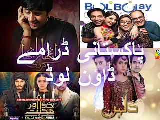 How To Download Pakistani Dramas