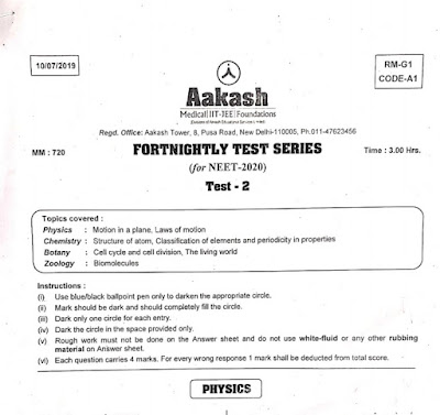 Aakash Fortnightly Test Series for NEET-2020 Test-2 (10-07