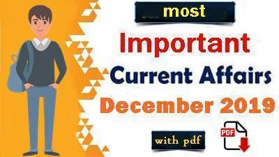 Top 15 Current Affairs December 2019 In Hindi