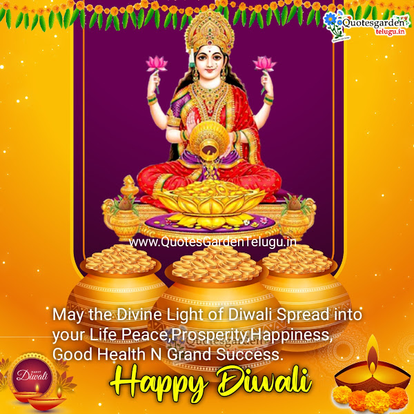 Happy-Diwali-greetings-wishes-images-2021-messages