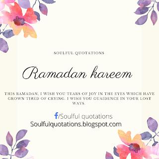 Ramadan Mubarak wishes images, Ramadan, Ramadan kareem, holy month of Ramadan