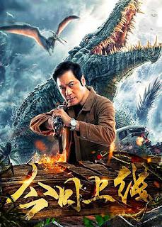مشاهدة فيلم Crocodile Island 2020 مترجم