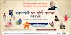 Pradhan Mantri Shram Yogi Maan-Dhan Kya Hai Isme Registration Kaise Kare ?