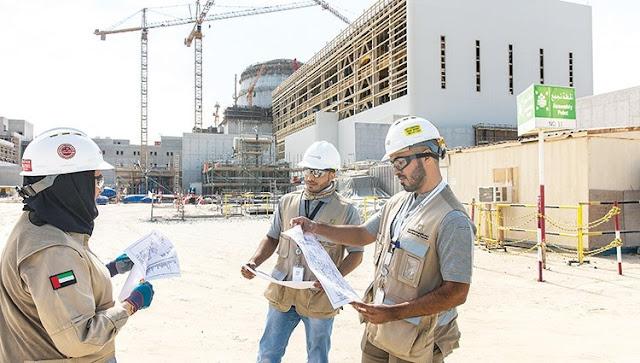 وظائف شركة الجيمي وشركاه للمقاولات بالإمارات 2021/2020