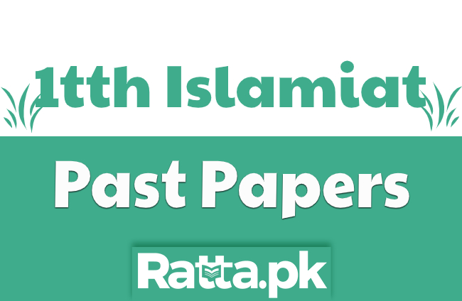 1st Year Islamiat Elective Past Papers pdf Download