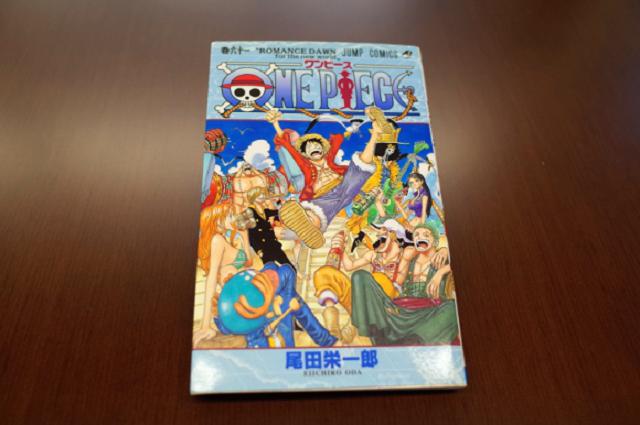 Komik One Piece 956: Oda Telah Resmi Membocorkan Kapan One Piece akan Tamat!