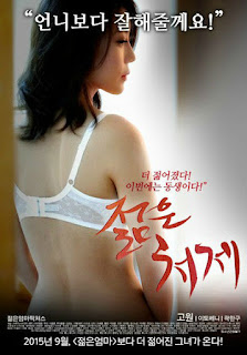 Young Lady (2015)