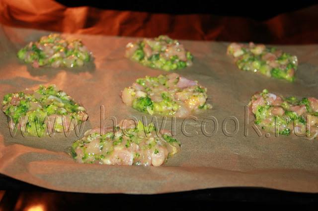 рецепт куриных котлет с брокколи с пошаговыми фото
