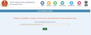 SSC CGL 2020 Answer Key