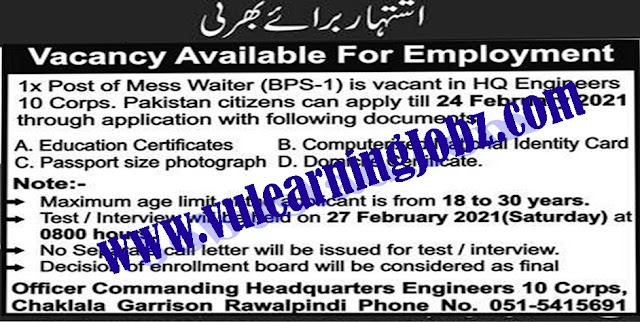Latest Jobs In Pak Army 2021   Mess Waiter Jobs In Pak Army 2021 Job    Latest Advertisement 2021