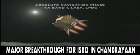 Vikram lander has been found Isro chairman k.sivan says trending newstracker