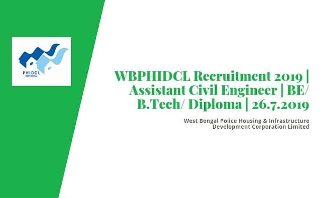 WBPHIDCL recruit Civil Engineer / পুলিশ দফতরে সিভিল ইঞ্জিনিয়ার নিয়োগ