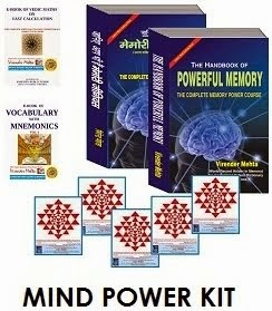 MIND POWER  KIT IN ENGLISH AND HINDI