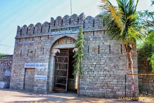 Tekalkotte Fort, Karnataka