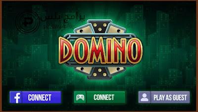صفحة البداية لعبة دومينو أون لاين
