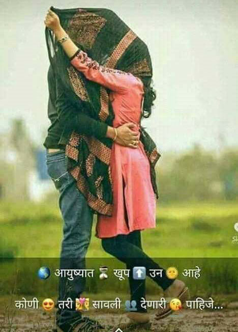 whatsapp marathi status images download