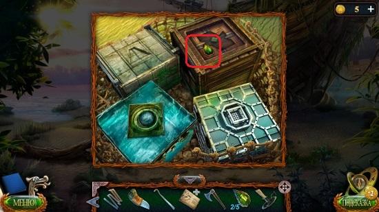 все ящики на земле с кристаллом зеленого цвета в игре затерянные земли 4 скиталец