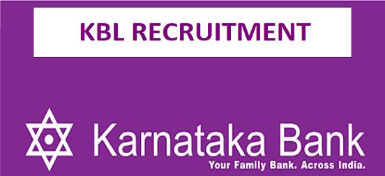 KBL PO Recruitment 2020