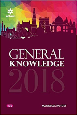Download Free General Knowledge 2018 by Manohar Pandey Book PDF