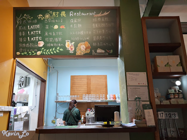拉波波村營區下午茶菜單