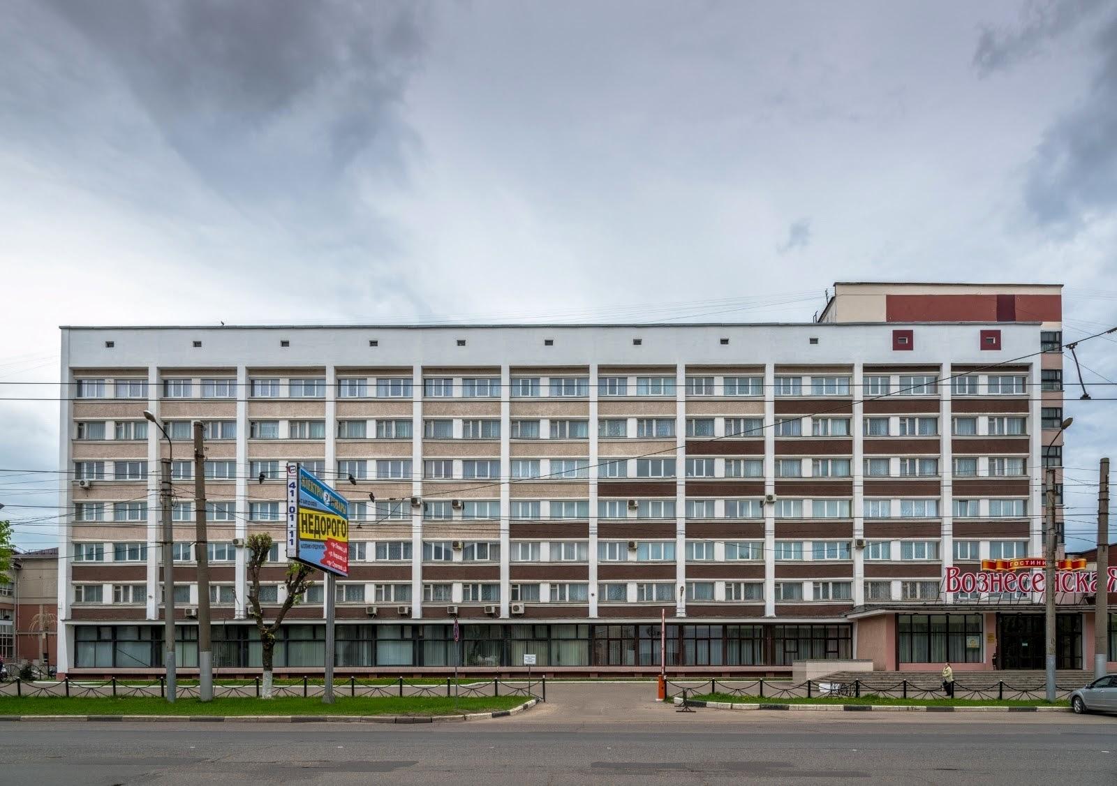 Гостиница Вознесенская. Иваново