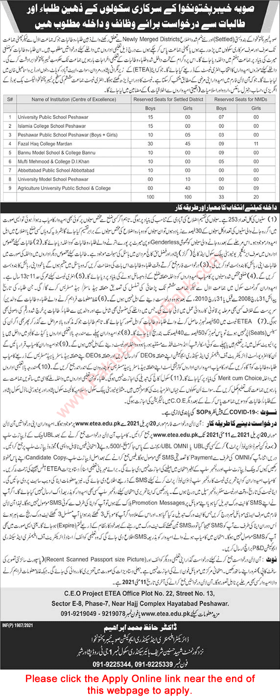 Elementary and Secondary Education KPK Scholarship 2021 in Pakistan