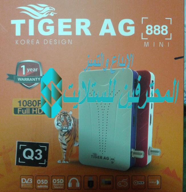 فلاشة تايجر الاصلية TIGER AG 888 Q3 HD