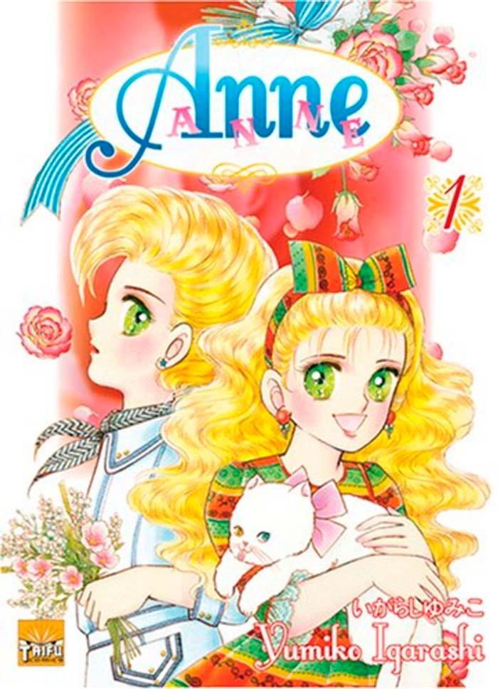 Anne wa Anne manga - Yumiko Igarashi