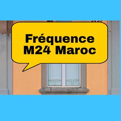 Fréquence nouvelle chaîne M24 Maroc sur Nilesat 2020