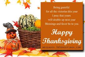Cute thanksgiving greetings
