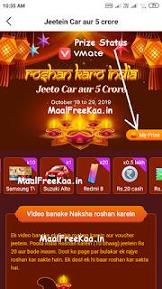 Diwali Free Mobile