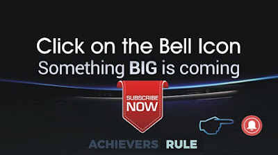 Subscribe to Achievers Rule Updates
