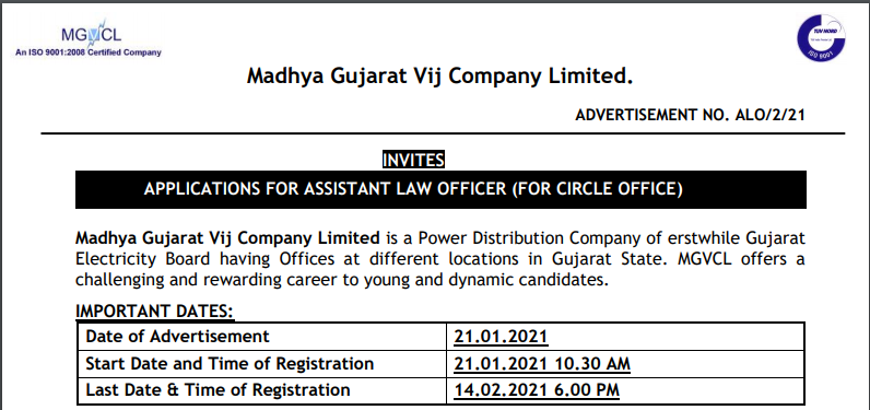 MGVCL Assistant Law Officer Recruitment 2021 - 05 Assistant Law Officer Vacancy