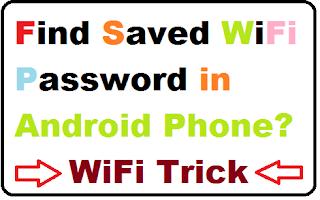Saved wifi password@myteachworld.com
