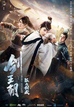 Kiếm Vương Triều Cô Sơn Kiếm Tàng - Sword Dynasty: Fantasy Masterwork (2020)