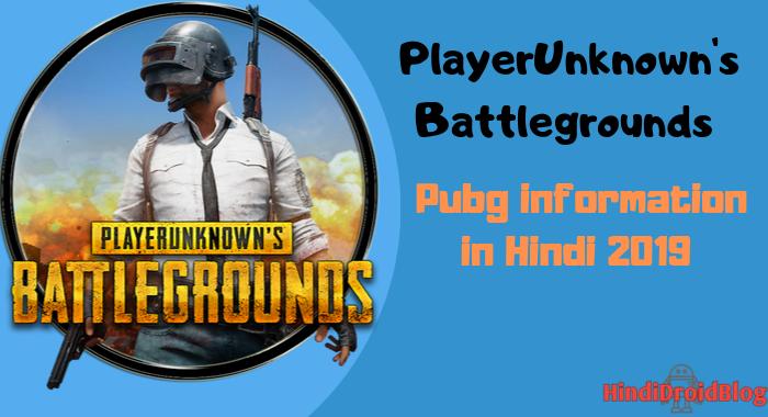 PlayerUnknown's Battlegrounds - Pubg information in Hindi 2019